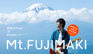 Img_hero_mt_fuji_ryota_fujimakix2